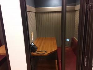 اتاق مکالمات تلفنی طولانی مدت
