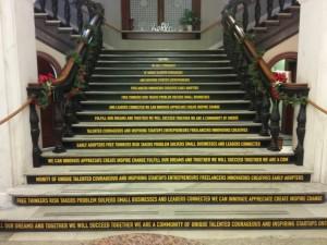 پله های طبقه اول