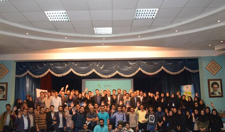 دانشگاه اصفهان ميزبان بيست و يكمين ايده شو