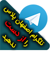 http://isfahanweek.ir