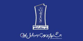 استارتاپ اصفهان